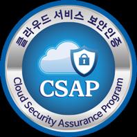 클라우드 서비스 보안인증 마크